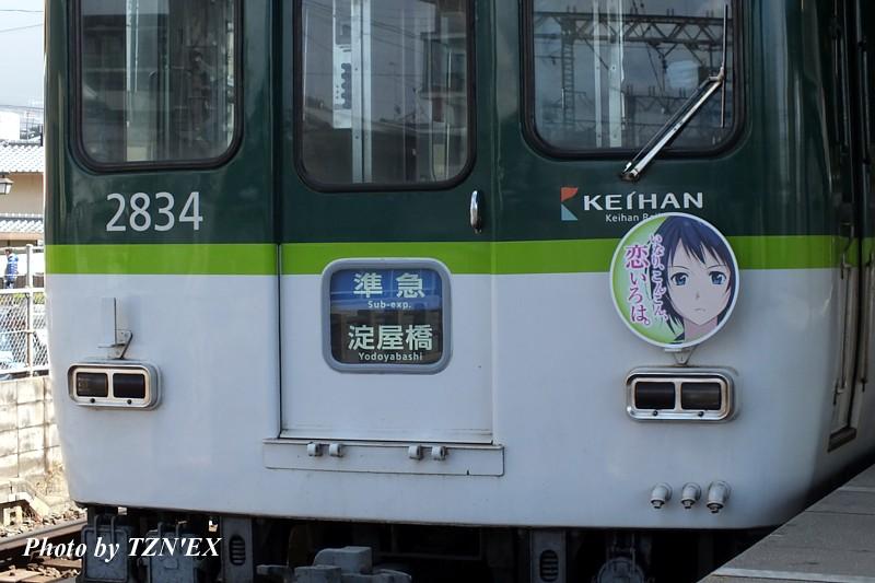 2634F 京子ちん副標(第2弾)