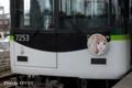 7203F 墨染さん副標(第2弾)
