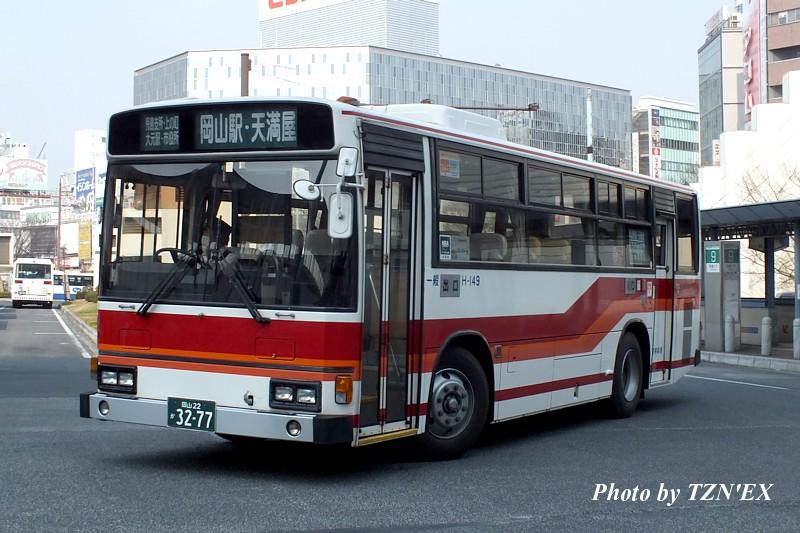 岡山22 か32-77(H-149)