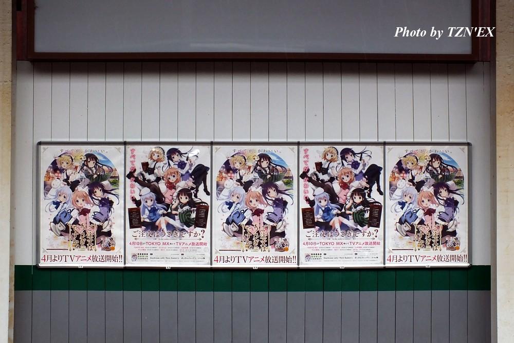 修学院駅5連ポスター