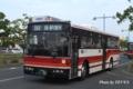 倉敷200 か・・57(N447)