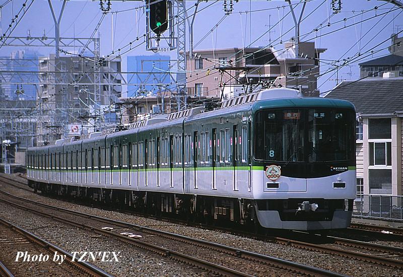 7202F(おうじちゃまEXPRESS連絡急行)
