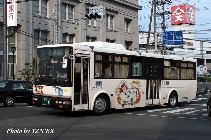 倉敷200 か・・15(N332)