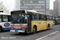 岡山200 か・559(NO.9208)