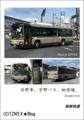 C86新刊イメージ