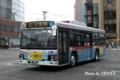 C1669(横浜200 か21-84)