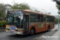 601(湘南200 か15-46)