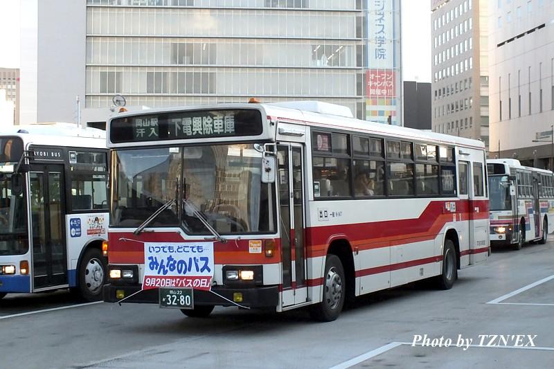 岡山22 か32-80(N-147)