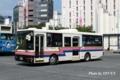 岡山200 か12-52