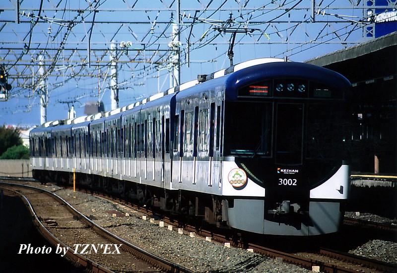3002F 宇治・伏見 おうじちゃまEXPRESS連絡急行