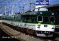 2216F 準急・樟葉行(2200系50周年副標)
