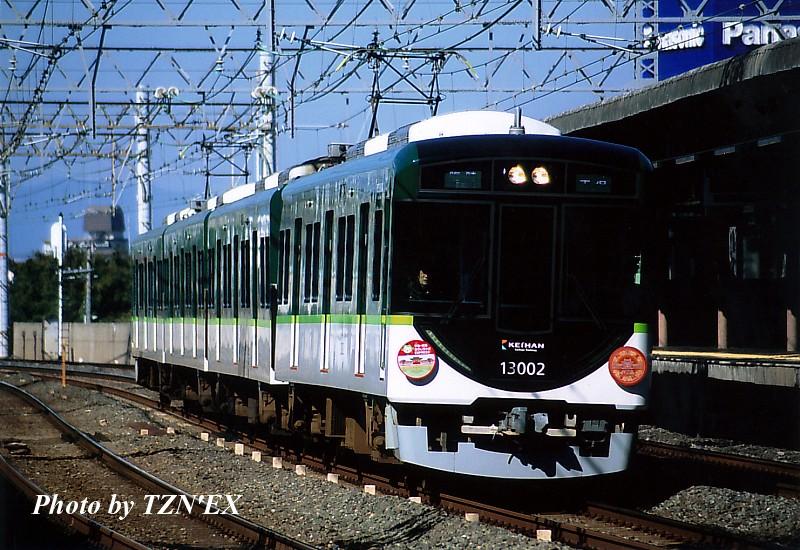 13002F 宇治・伏見 おうじちゃまEXPRESS
