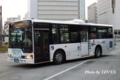 岡山200 か12-66