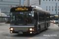 岡山200 か12-53