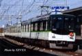 7002F(関西ラーメンダービー2014副標)