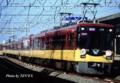 8003F 洛楽&鴨東線25周年副標