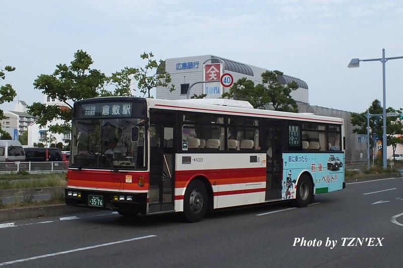 N329(岡山22 か35-76)