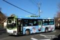 6155(ヤマノススメラッピングバス3号車)