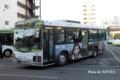 6183(ヤマノススメラッピングバス2号車)