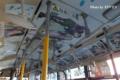 ヤマノススメラッピングバス車内