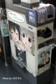 ヤマノススメラッピングバスの運賃箱