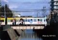 709-710(HO-KAGO TIME TRAIN)