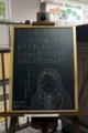 野江駅のメッセージボード(ヤマノススメ)