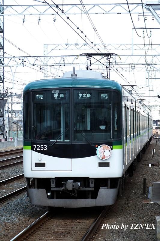 7203F(墨染さん副標第1弾)