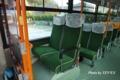 岡山200 か13-50 非公式側最前列の座席