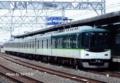 9001F(7両編成)