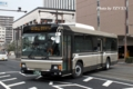 岡山200 か13-54