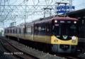 8001F 比叡山連絡洛楽