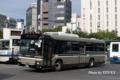 岡山200 か13-45