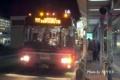 岡山200 か13-54(深夜バス)