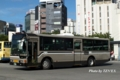 岡山200 か11-84