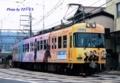 619-620 「響け!ユーフォニアム」ラッピング電車