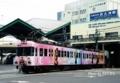 619-620「響け!ユーフォニアム」ラッピング電車