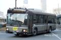 岡山200 か14-05