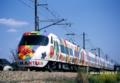 8000系のアンパンマン列車