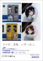 C91新刊イメージ