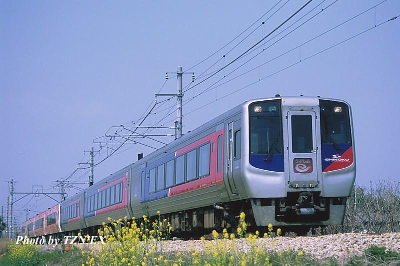 N2000系+2000系 特急「うずしお」「南風」