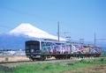 3000系3506編成(HPT2周年記念HM)