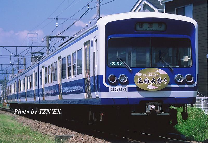 3000系3504編成(三嶋大祭り)