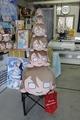 渡辺商店(2019-12-06)