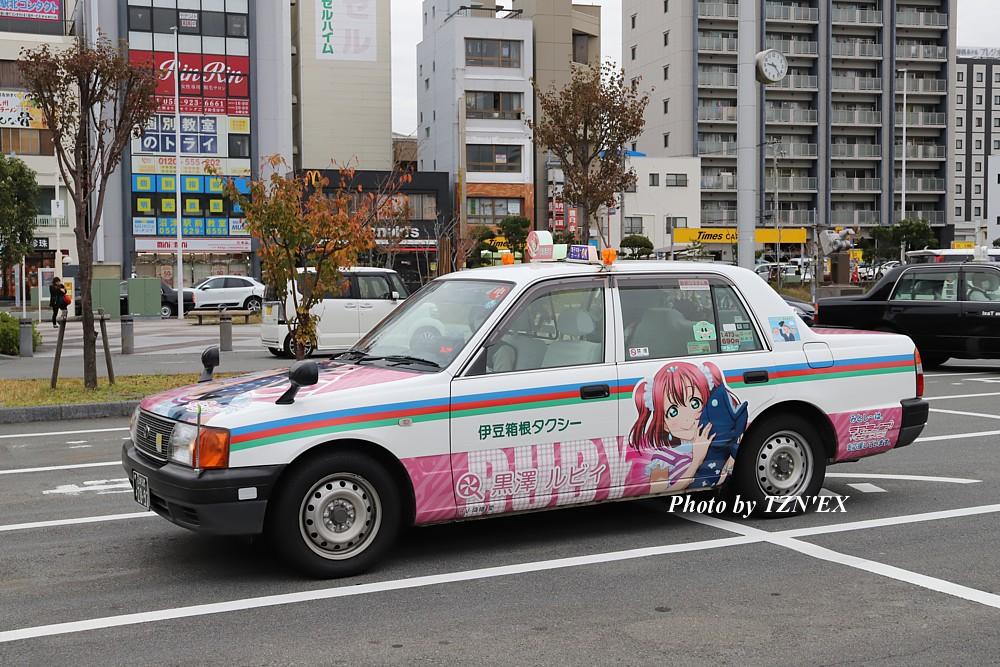ルビィちゃんタクシー