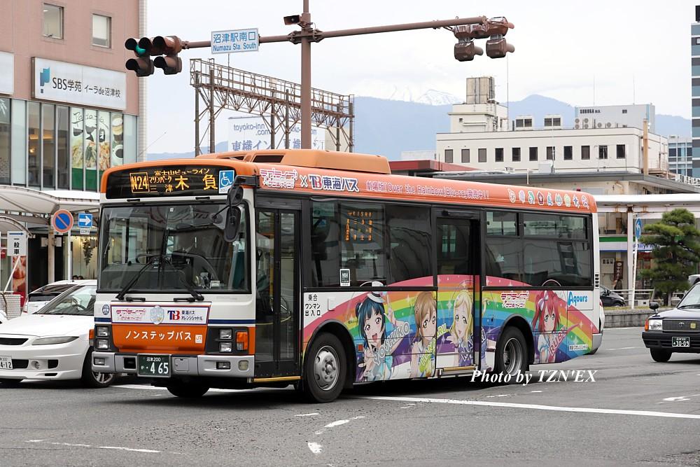 沼津200か・465
