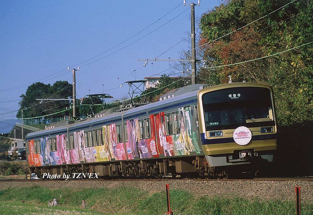 7000系7502編成(Over the Rainbow号)