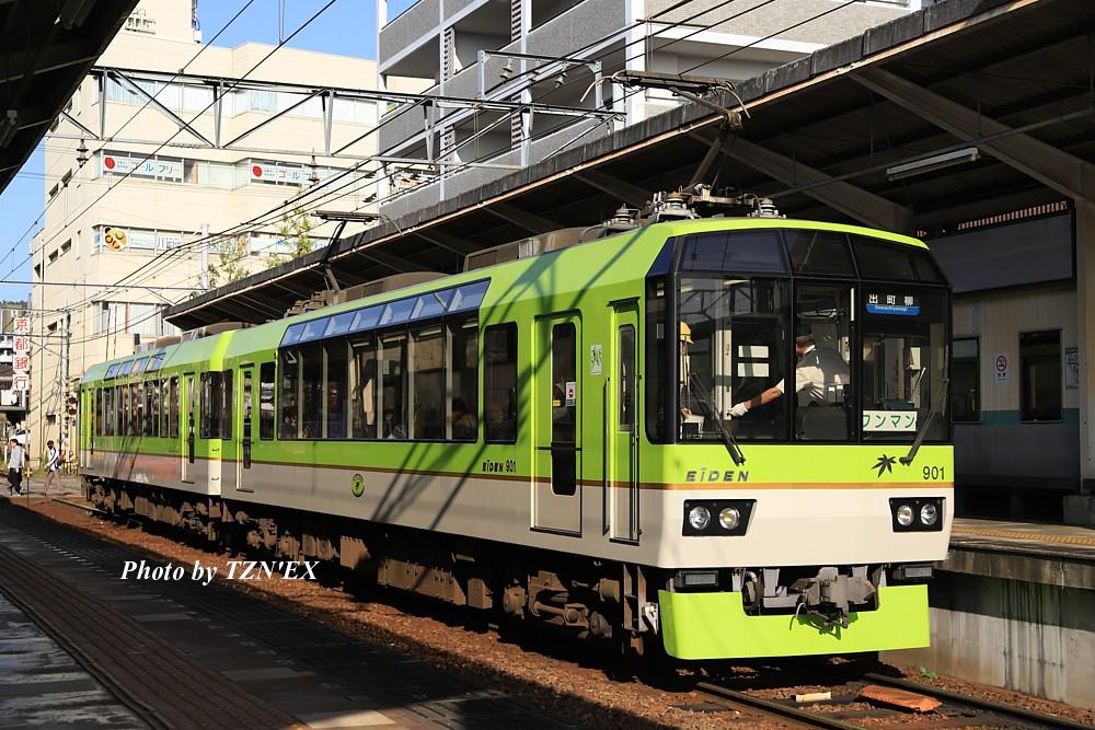 きらら(901-902)