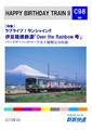 C98新刊イメージ