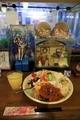 【欧蘭陀館】曜ちゃん家のハンバーグ(トマトソース)